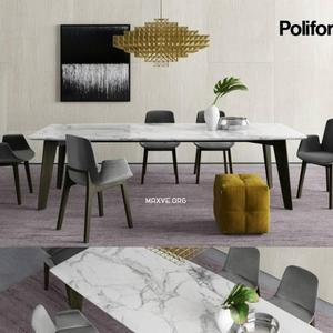 تحميل موديلات  550 Table & chair- طاولة-وكرسي Poliform Howard  & Ventura s