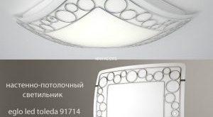 تحميل موديلات  526 ضوء السقف