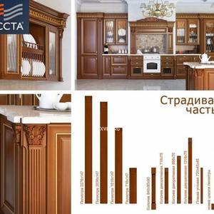 تحميل موديلات  148 المطبخ