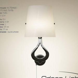 تحميل موديلات  207 مصابيح الحائط
