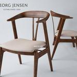 تحميل موديلات  552 georg jensen chair كرسي