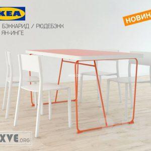 تحميل موديلات  261 Table & chair- طاولة-وكرسي