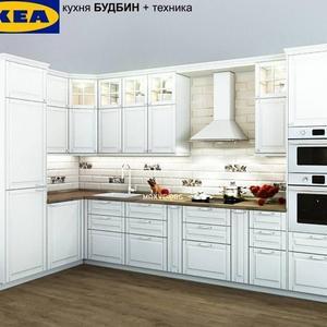 تحميل موديلات  153 المطبخ