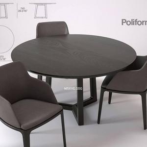تحميل موديلات  231 Table & chair- طاولة-وكرسي poliform
