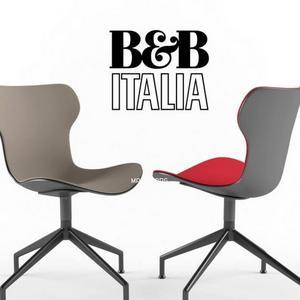 تحميل موديلات  664 B&B_PAPILIO_SHELL Chair كرسي