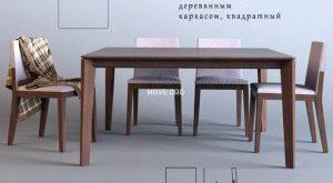 تحميل موديلات  310 Table & chair- طاولة-وكرسي Stol alf 24