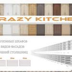 تحميل موديلات  166 المطبخ