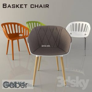 تحميل موديلات  701 gaber_basket Chair كرسي