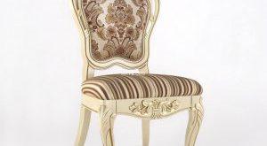 تحميل موديلات  719 stulklass Chair كرسي