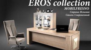 تحميل موديلات  383 Table & chair- طاولة-وكرسي eros collection mobilfresno