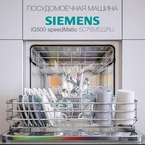 تحميل موديلات  234 مجموعة أجهزة المطبخ