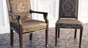 تحميل موديلات  821 Parlament Chair كرسي