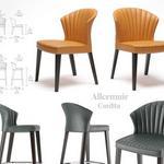 تحميل موديلات  854 Cardita  Chair كرسي