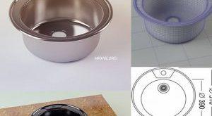 تحميل موديلات  30 اكسسوارات المطبخ الأخرى