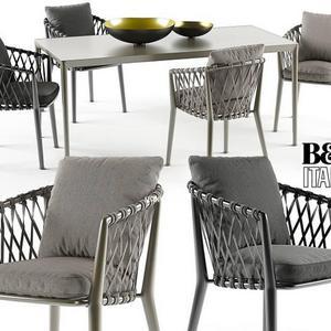 تحميل موديلات  494 Table & chair- طاولة-وكرسي Erica s  set